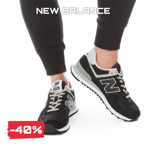 Sconti saldi Scarpe sneakers New Balance Black Friday 2020