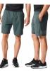 Adidas Shorts SPEEDBR Original Green Man 2017