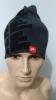 Futura DNA SP Nike Cappello Hat elasticizzato Cappello di lana Unisex Grigio