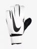 Nike Guanti Portiere Match Goalkeeper Bianco