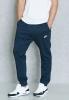 Nike Pantaloni tuta Pants Blu Sportswear Jogger Cuff Tasche senza zip Cotone