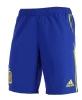 Spagna Adidas Formotion Pantaloncini Shorts Blu 2016 17 Woven Uomo