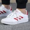 Adidas Scarpe Sportive Sneakers Bianco Court70S superstar style Uomo