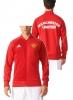 Manchester United Adidas Giacca Pre Partita Jacket 2016 17 Rosso Anthem Uomo