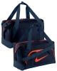 Shield 2.0 Compact Nike Borsa Holdall Duffle bag tg Blu 2016 17